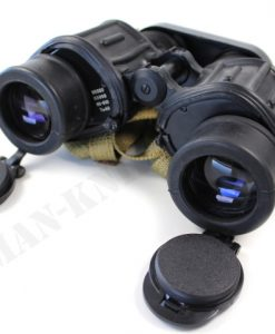 German Knife Shop Carl Zeiss DF 7x40 Binoculars